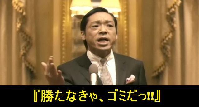 香川照之の画像 p1_5