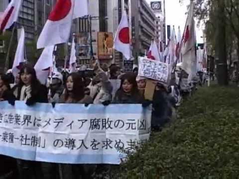 2012/1/21デモ行進 第2回電通デモ ダイジェスト(Demonstration Parade) - YouTube