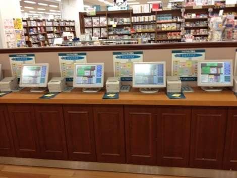 「この本どこ?」と聞いてはいけない…書店員「欲しい本くらいてめえで探せ。ないならAmazonで買え」