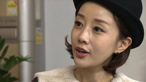 ユン・ソナ「つけま(まつエク?)文化は私が日本に伝えた」