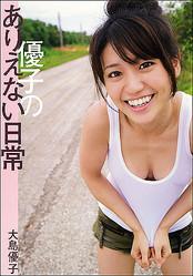 大島優子は楽屋で全裸!? 「裸族」になる女性タレントたち - ライブドアニュース