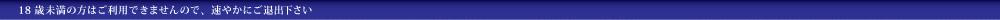 【レンタル彼氏TOKYO】 出張ホストとは一味違う…レンタル彼氏TOKYOでお好みの彼氏と楽しくデート♪随時!彼氏募集中!!