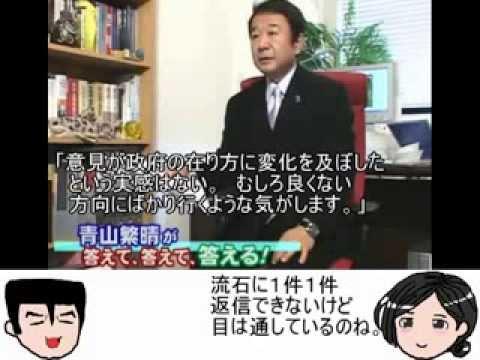なぜパチンコは悪なのか? why is pachinko bad? - YouTube