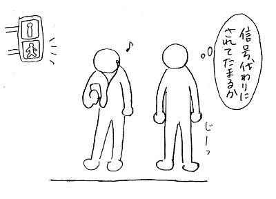 """""""歩きスマホ""""狙うひったくり続発"""