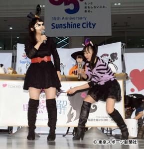 SKE48松村香織 目隠しされ突かれ「そこ…ダメ」   東スポWeb – 東京スポーツ新聞社