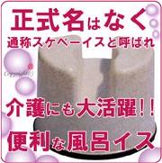 新潟県粟島のゆるキャラ「泡姫ちゃん」がヤバイと話題にwww