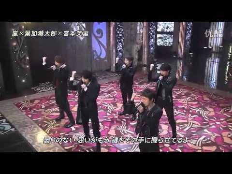 岚Arashi 迷宫ラブソング FNS歌谣祭现场版 HD - YouTube