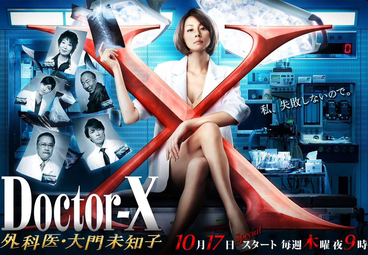 「私、もう出演しないので」米倉涼子『ドクターX』から撤退でテレ朝大混乱!?