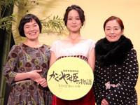 『かぐや姫の物語』朝倉あき、ヒロインの心情に共感「問答無用に心を揺さぶられた」 (シネマトゥデイ) - Yahoo!ニュース