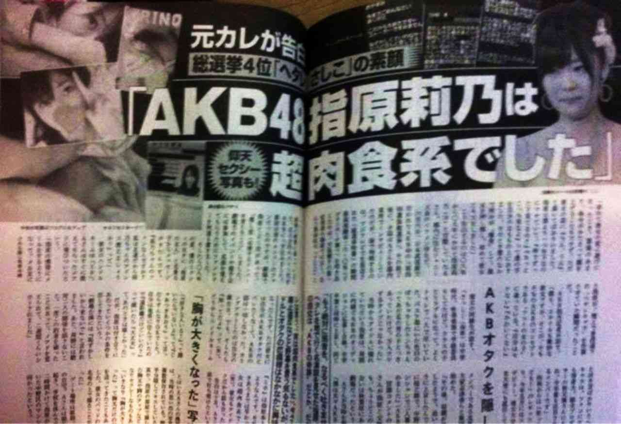 HKT48指原莉乃「来年も1位目指す」と宣言!←ファン「もうお金が無い」の声もwww