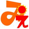 伊賀上野NINJAフェスタ2014 伊賀市のイベント情報 - 観光三重