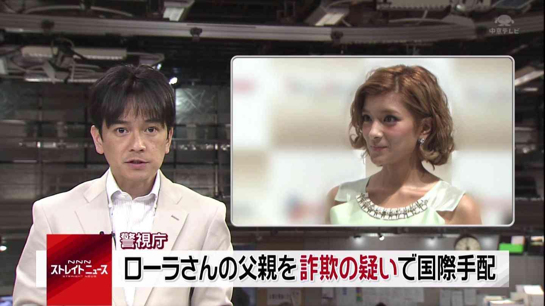 「2013年タレントCM起用社数ランキング」武井咲が初首位!男性は石川遼が5連覇