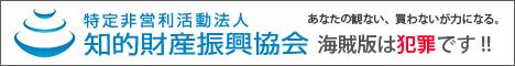 【SOD】【発売中止お詫びのご連絡】STAR-498「高塚れな AV debut」   アダルト動画ダウンロード、アダルトDVD通販の総合サイト SOFT ON DEMAND
