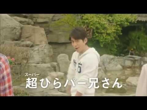 超ひらパー兄さん ver.1 「メロメロ」 (V6岡田准一さん) - YouTube