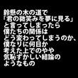 AKB48の史上最も長いタイトルは76文字、さて、日本一と世界一は? | ニコニコニュース