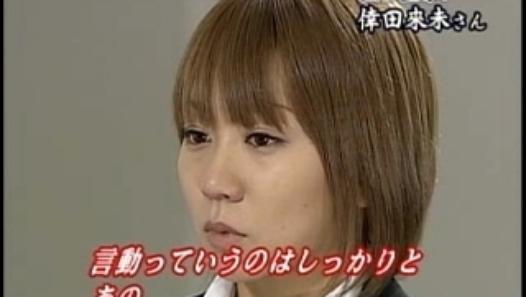 倖田來未、「羊水が腐る」発言について謝罪 - Dailymotion動画