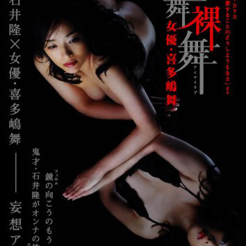 「けじめはつける」大沢樹生、長男DNA鑑定騒動で前妻・喜多嶋舞を徹底追及の構え - メンズサイゾー