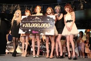 高2美女が賞金1000万円獲得 「小悪魔ageha」専属モデルオーディション - モデルプレス