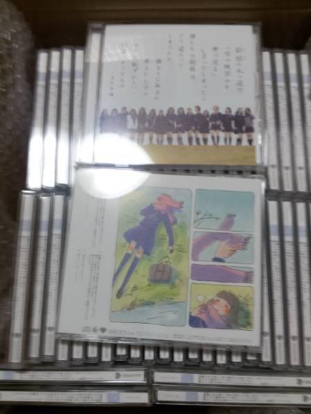 ☆AKB48◇34th 鈴懸の木 劇場盤CD 50枚まとめ売り - ヤフオク!