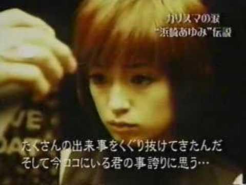 浜崎あゆみ伝説 & SEASONS - YouTube