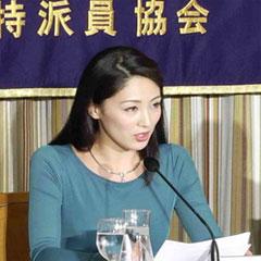 吉松育美さんストーカー&脅迫事件、マスコミ各社での言論統制が明らかに!「記事で取り上げるな」「会見には絶対行くな」