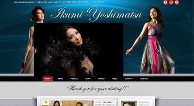 安倍首相の妻・昭恵さん、脅迫被害の吉松育美さんの支援を表明……「きちんと報道して」 | RBB TODAY