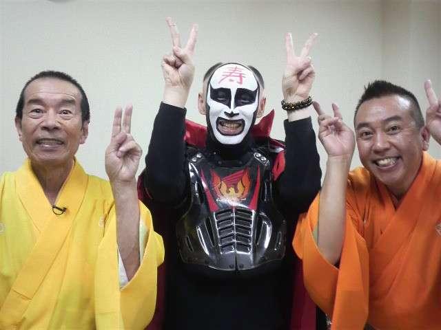 超未来戦士・鉄拳のブログ