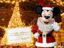 クリスマスパーティにもオススメ!ディズニーのX'mas動画・曲・音楽・BGMまとめ♪ - NAVER まとめ