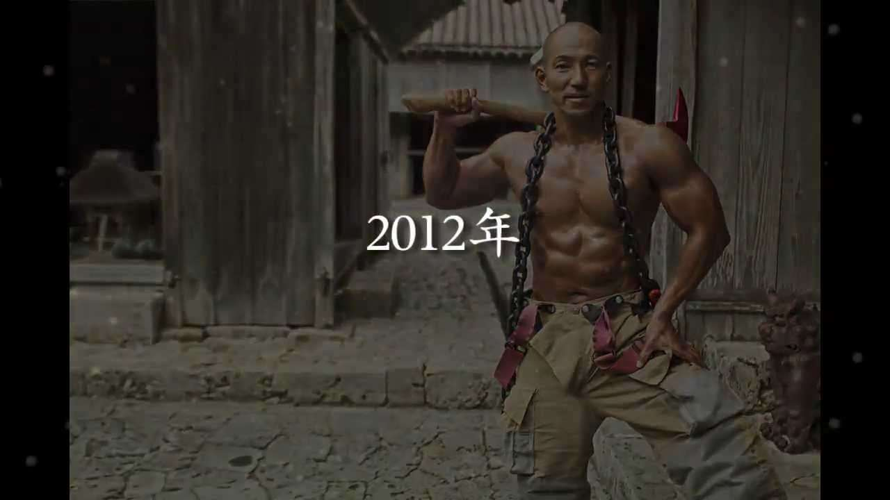 沖縄消防士カレンダー 2014年度版 ついに始動! - YouTube