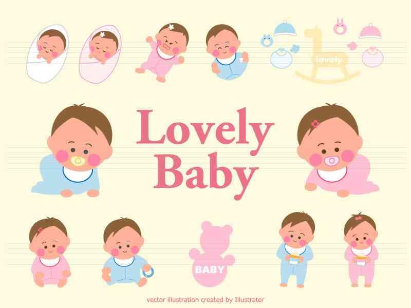 「赤ちゃん工場」摘発。少女を妊娠させ続けた男を逮捕