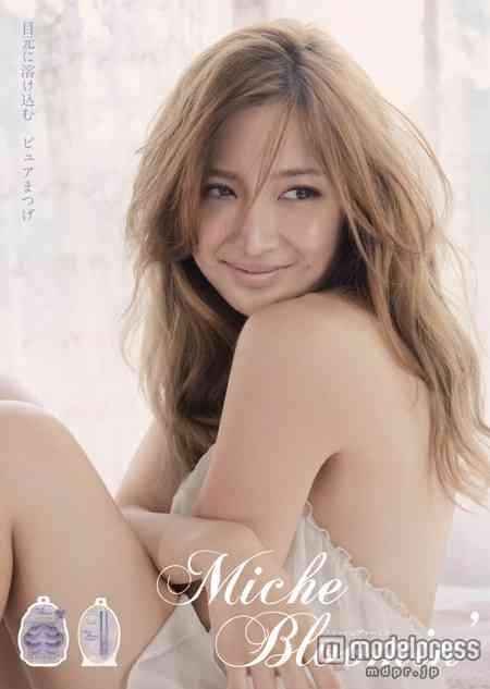 紗栄子、つけまつげブランドMiche Blomin'(ミッシュブルーミン)のイメージモデルでセクシー艶肌披露