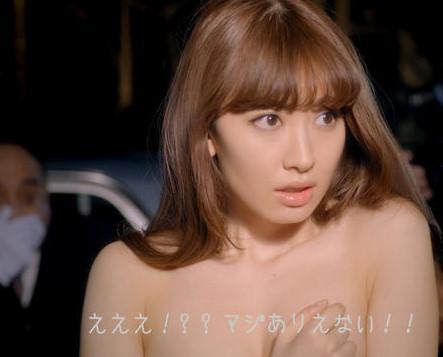 AKB48小嶋陽菜が色気たっぷり