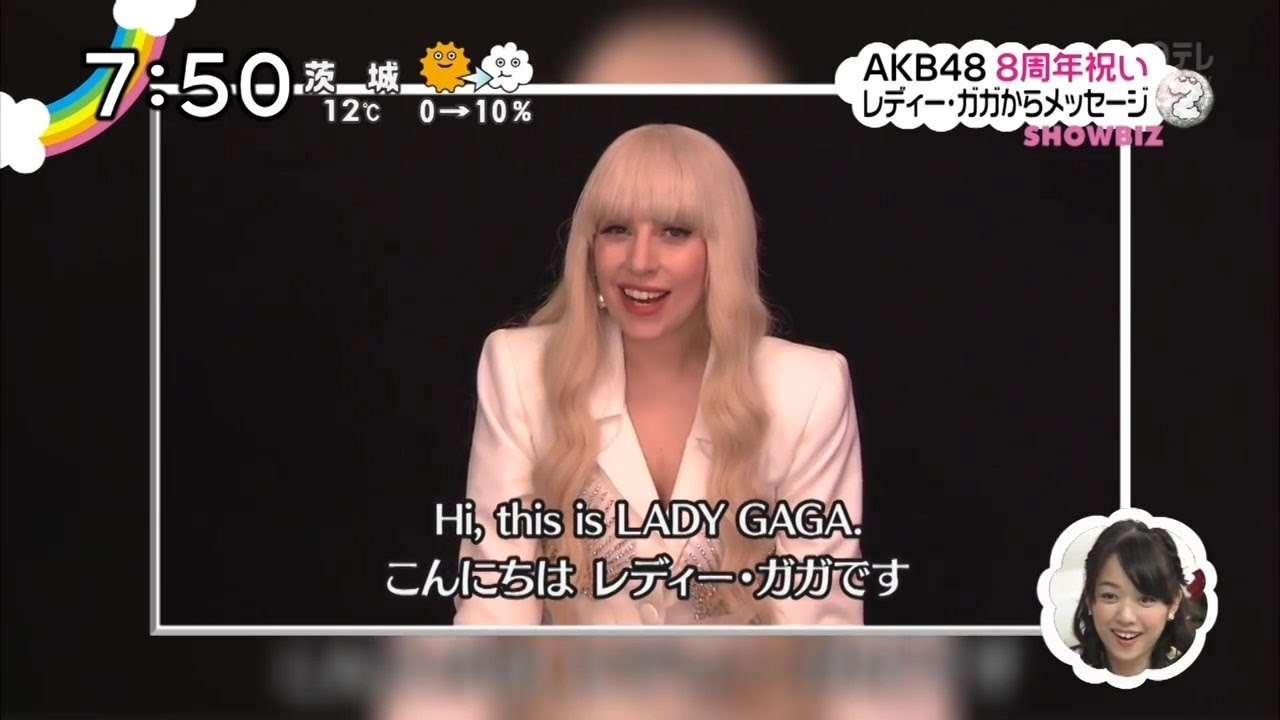 AKB48 8周年公演 レディー・ガガが祝福 高橋みなみ衝撃 2013/12/09 Lady Gaga - YouTube