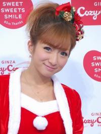 辻希美、今年の漢字は『笑』…「3年前に書けるようになった」(オリコン) - エキサイトニュース