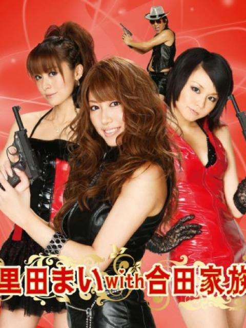 misono、来年芸能界引退宣言「芸能界ではナンバーワン無理」
