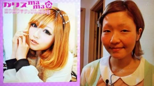 タイ人「日本人のママの化粧が凄すぎるww」