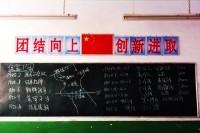 日韓共通の歴史教科書を作れ!日韓議員連盟総会が提言―中国メディア (Record China) - Yahoo!ニュース