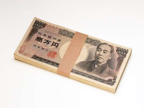 元フジアナ・千野志麻、罰金100万円…今年1月の死亡事故