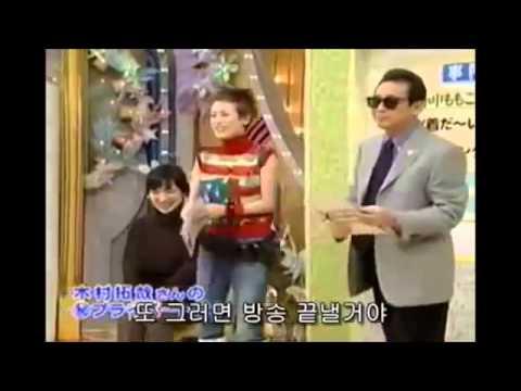 『木村拓哉にアルタが揺れる』SMAP - YouTube