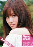 【悲報】前田敦子のTwitterに沢山の誹謗中傷が・・・・ : AKB48速報