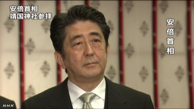 靖国参拝 首相が談話発表 NHKニュース