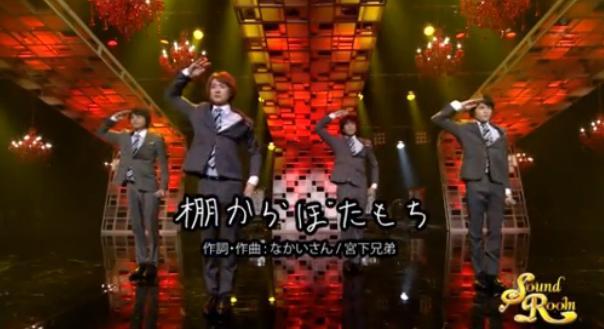 キスマイ新ユニット舞祭組のデビュー曲「棚からぼたもち」がオリコン週間2位!実質4日で13万枚超え