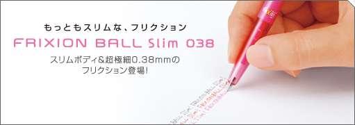 おすすめのボールペンありますか?