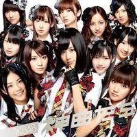 AKB48はもともと幹部の愛人の寄せ集めで出来たグループだから枕営業は常態?!【内部告発】 - NAVER まとめ