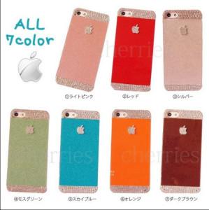 【即納】iphone5ケース/スワロフスキーアップルロゴ/iphoneカバー/7カラーのネットショッピング・通販はDeNAショッピング
