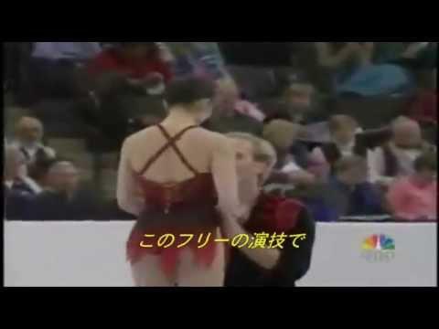 氷上のサプライズプロポーズ☆答えは「イエス」 Rena&John Surprise Proposal - YouTube