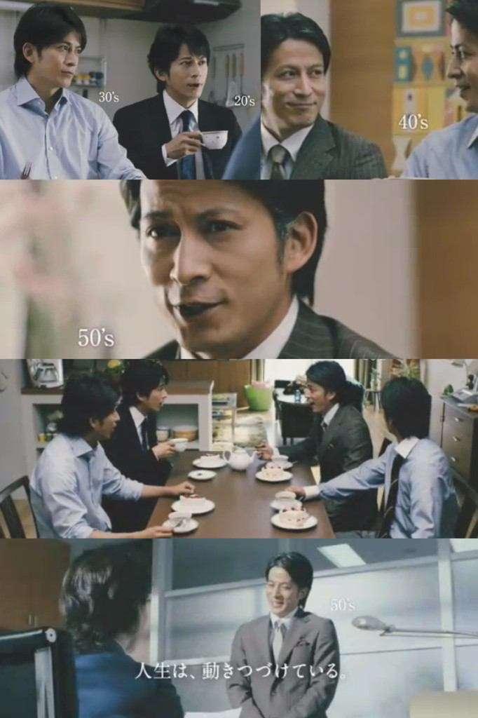 V6岡田准一に「日本版トム・クルーズ」の評