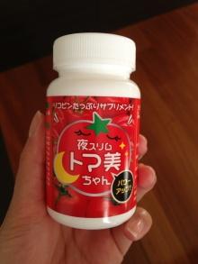 【悲報】里田まい、ブログでトマ美ちゃんを宣伝していた