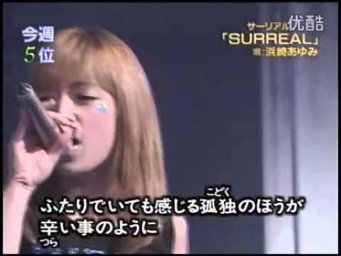 【朗報】世界一可愛い女房浜崎あゆみと松浦がAvexから干されてると話題に - YouTube