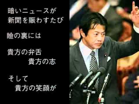 【追悼】拝啓、中川昭一様 - YouTube